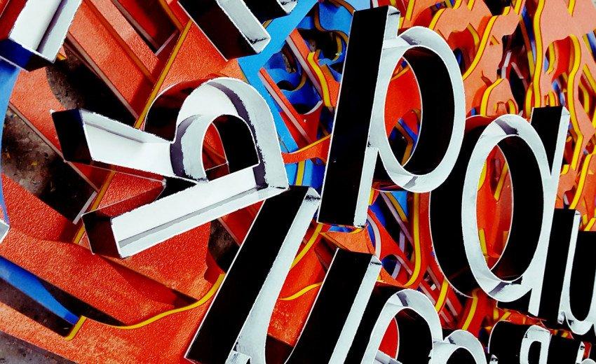 Okładka artykułu Jak zapisać plik do WebP? — Nowoczesny format obrazków na stronie internetowej