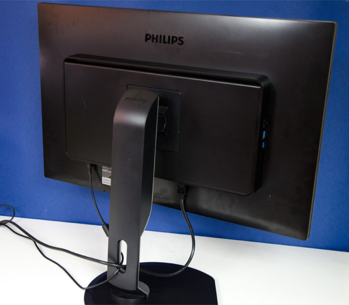 philips-brilliance-272p-recenzja-01