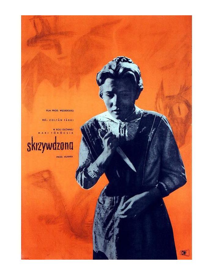 Anna Huskowska, Plakat do filmu Skrzywdzona, 1958