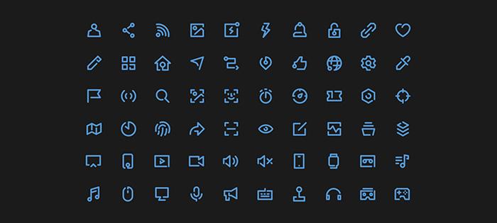 Liniowe ikony