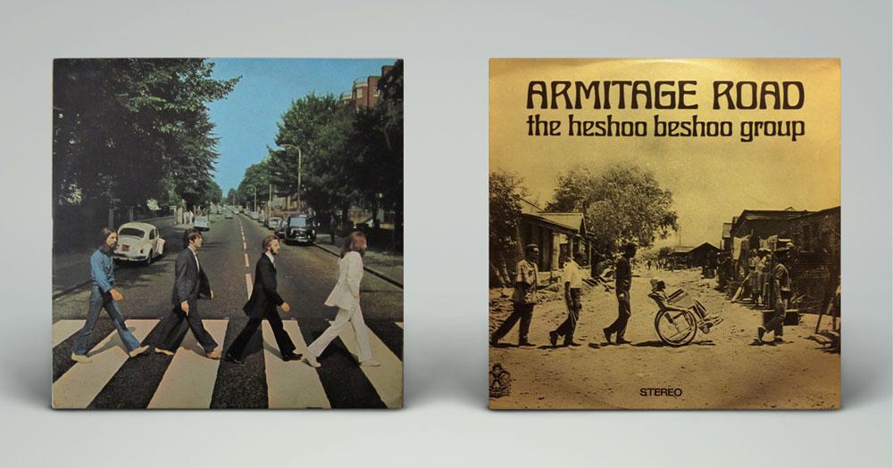 The Beatels vs Armitage Road