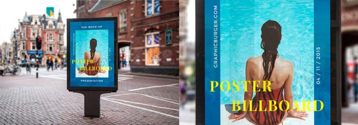 Street-Billboard-PSD-MockUp-#2