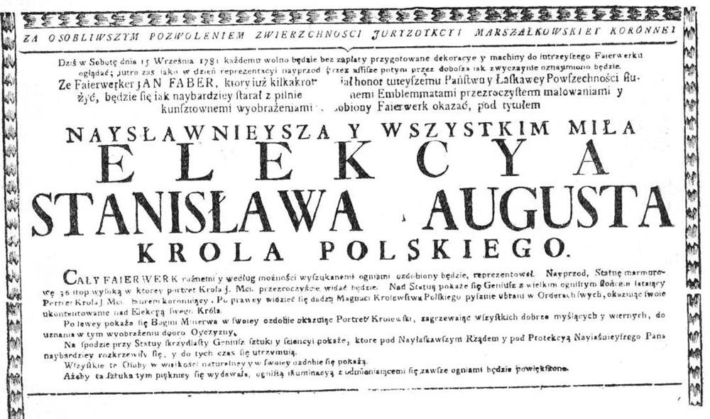 Afisz z 15 września 1781 roku zapowiadający pokaz fajerwerków na cześć elekcji króla Stanisława Augusta Poniatowskiego
