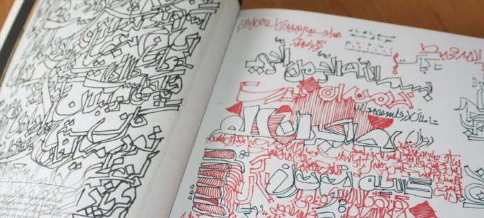 Typography sketchbooks Steven Heller Lita Talarico - recenzja 02