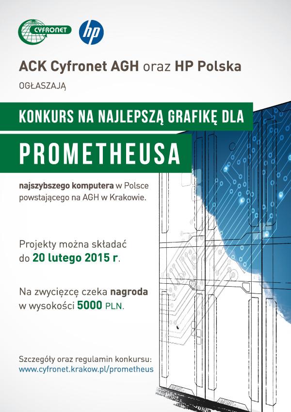 Prometheus---konkurs-na-grafikę