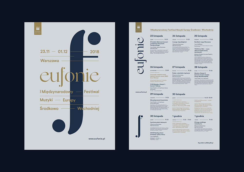 Eufonie - Classical Music Festival, Uniforma Studio