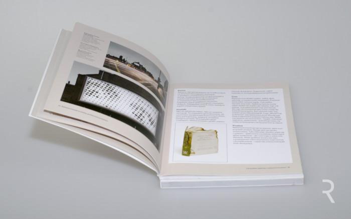 design-i-grafika-dzisiaj-quentin-newark-recenzja-04