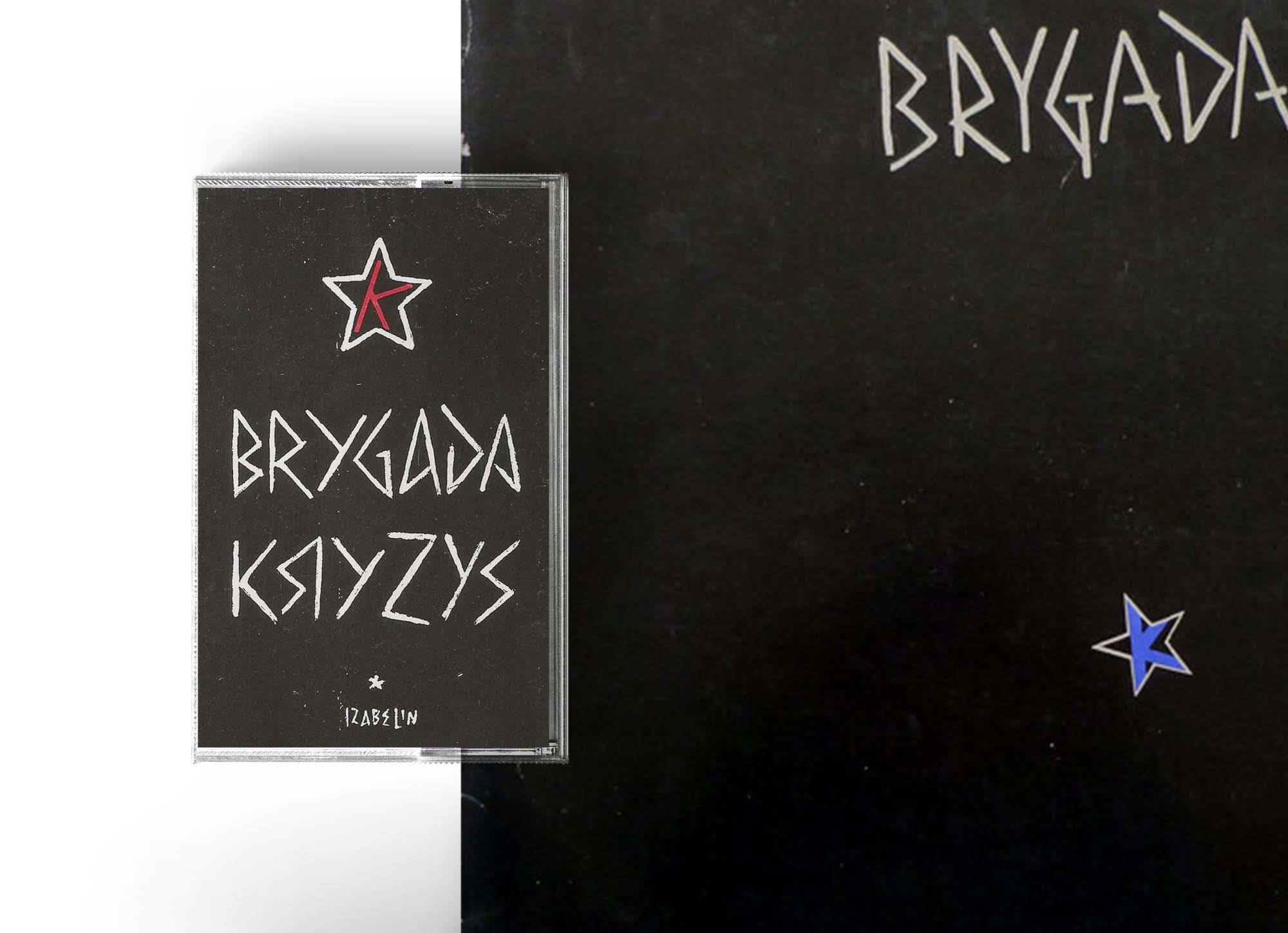 """Wydane kasetowe """"czarnej płyty"""", Izabelin Studio, 1991"""