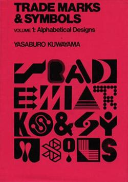 Trademarks & Symbols of the World vol. 4 - Yasaburo Kuwayama