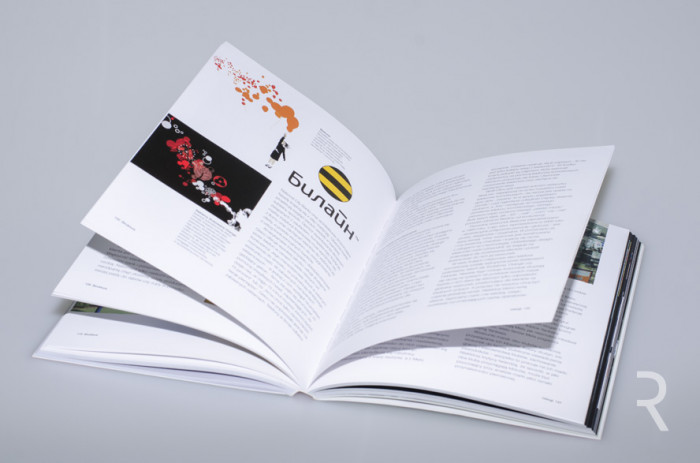 czym-jest-branding-matthew-healey-recenzja (7)