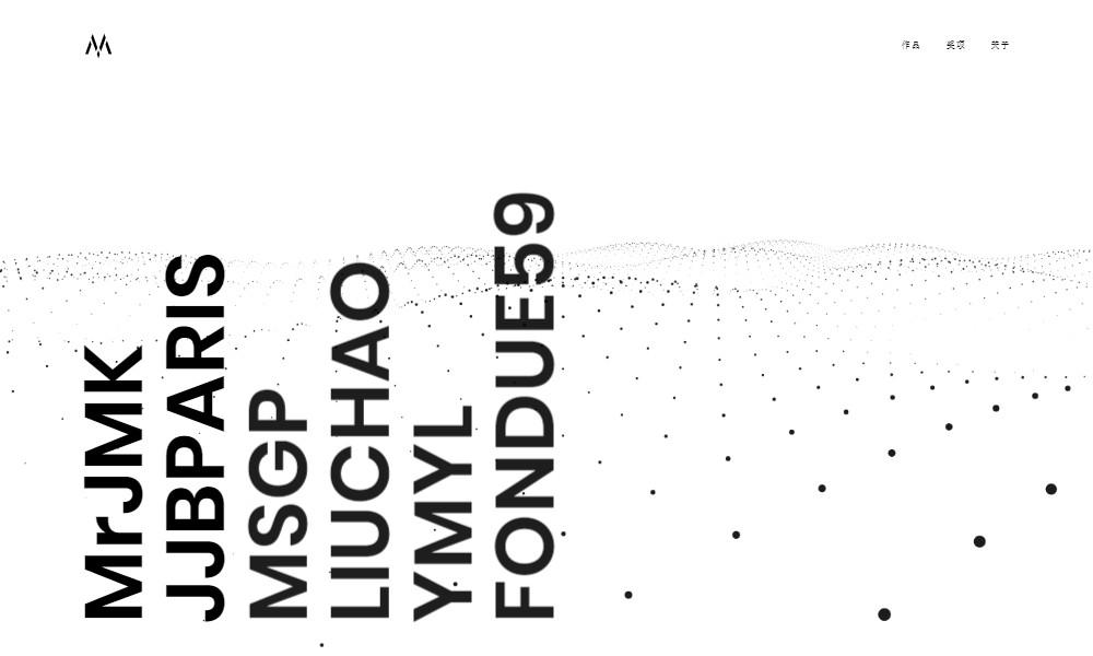 Trendy w projektowaniu stron internetowych - Pionowe teksty