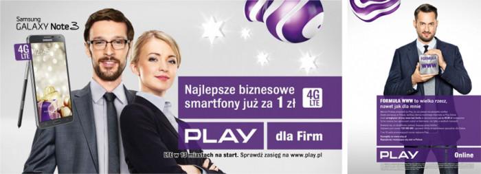 reklamy-play