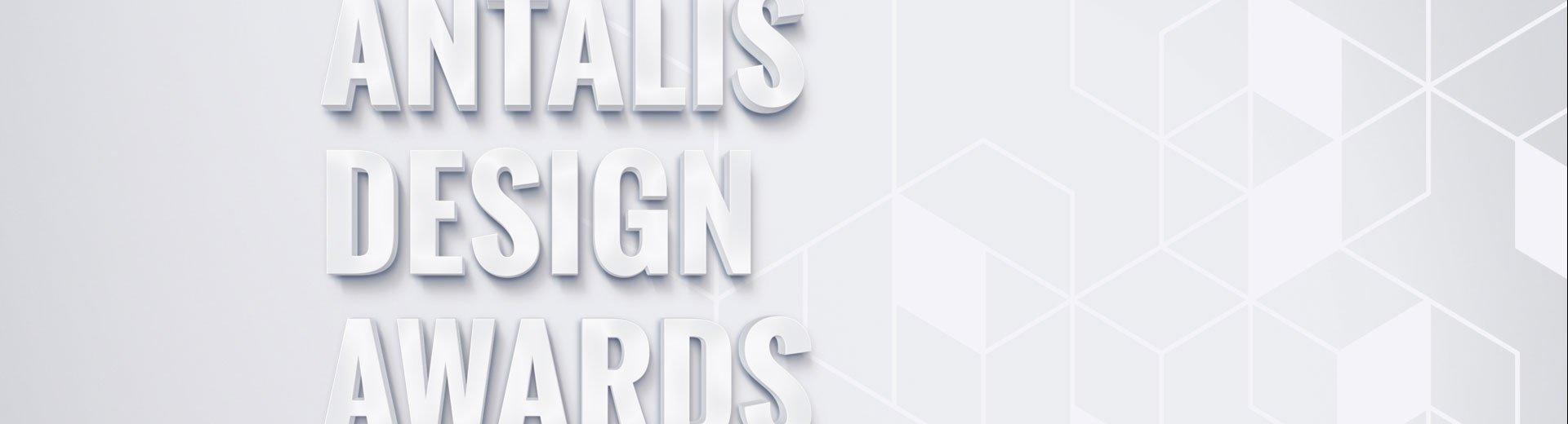 Okładka artykułu Startuje Antalis Design Awards — Weź udział i wygraj nagrody
