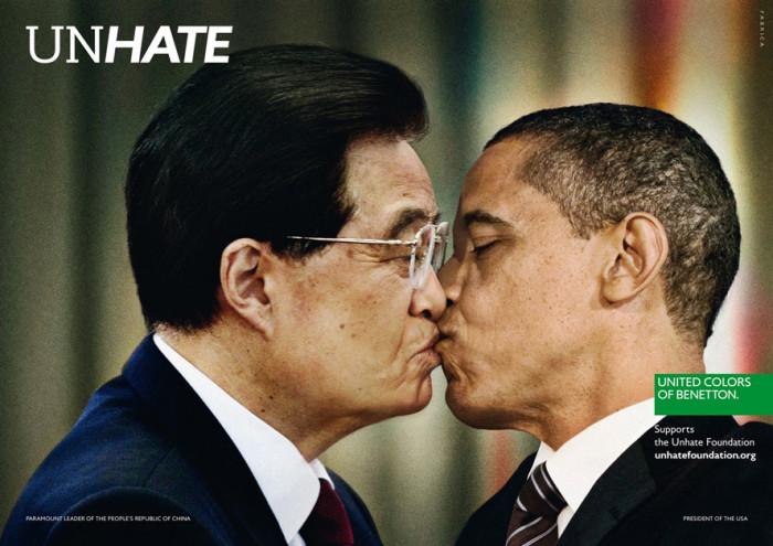 Kampania #Unhate, 2011, przewodniczący Hu Jintao i prezydent Barack Obama