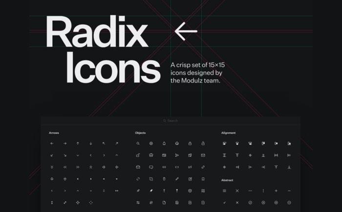 Radix Icons: A crisp set of tiny icons