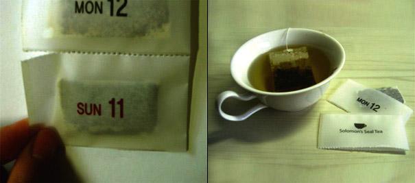 11-tea2