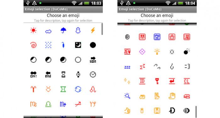 Pierwsze emoji zaprojektowane przez zespół DoCoMo, źródło