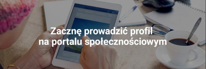 Zaczne-prowadzic-profil-na-portalu-spolecznosciowym