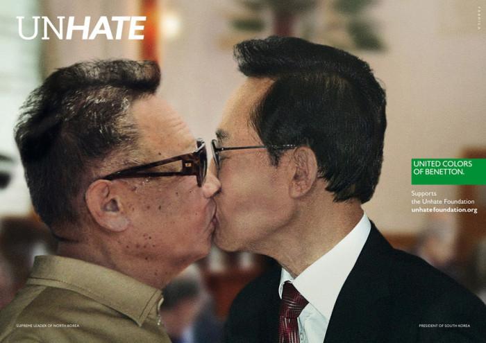 Kampania #Unhate, 2011, przewodniczący Kim Dzong Il i prezydent Lee Myung Bak