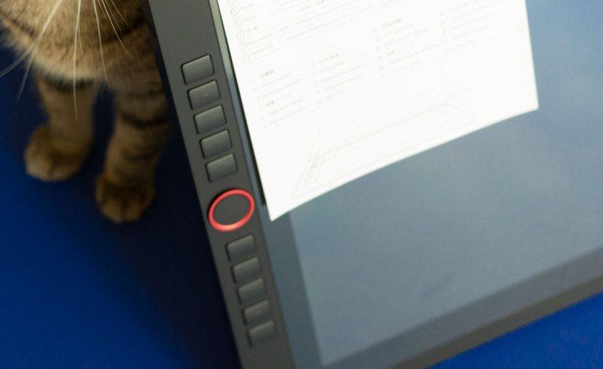 Okładka artykułu Niezły tablet ekranowy za kuszącą cenę — Recenzja XP-PEN Artist 22R PRO