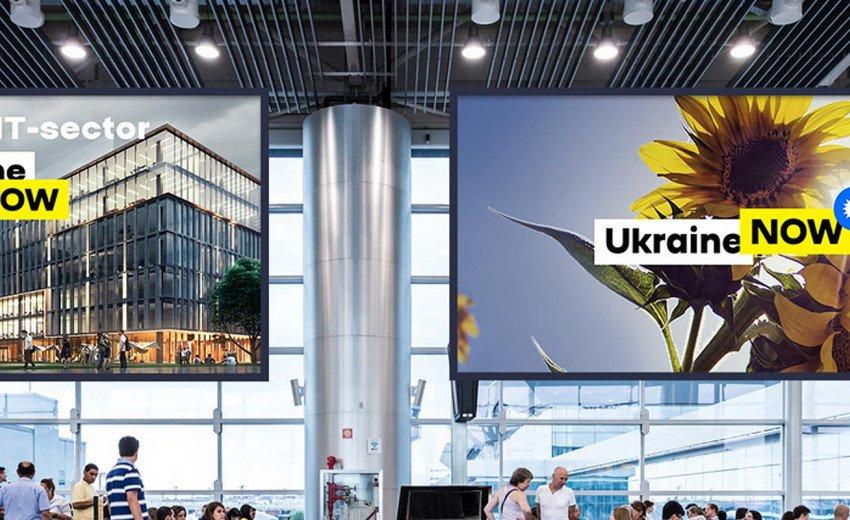 Okładka artykułu Nowa identyfikacja Ukrainy — Prostota i nowoczesność dla odczarowania zacofanego wizerunku