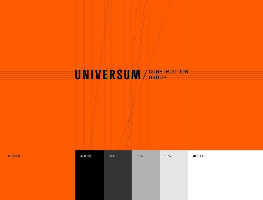 Universum — Rebranding, Balsam Studio