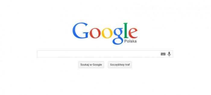 Rebranding Google na przestrzeni lat (7)