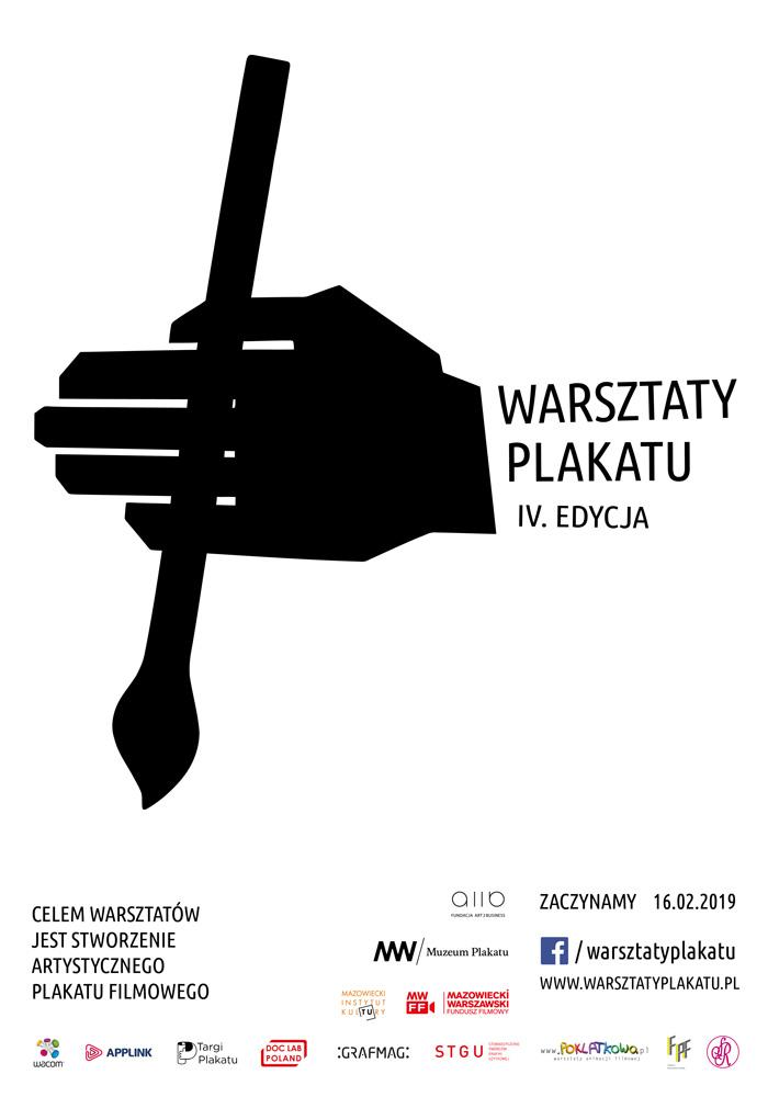Warsztaty Plakatu 2019