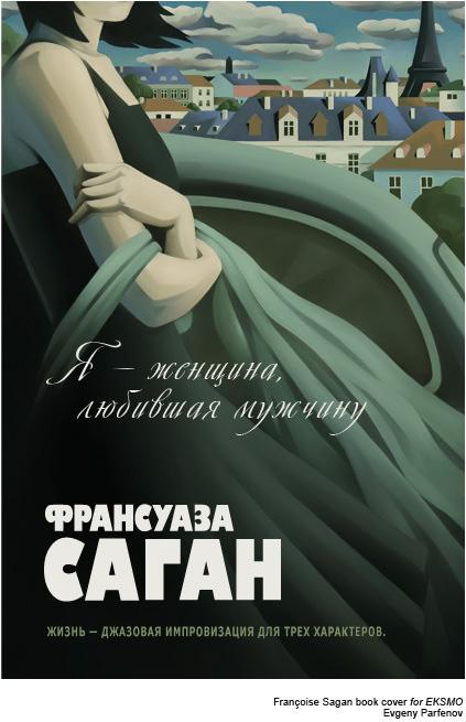 Evgeny-Parfenov-(1)