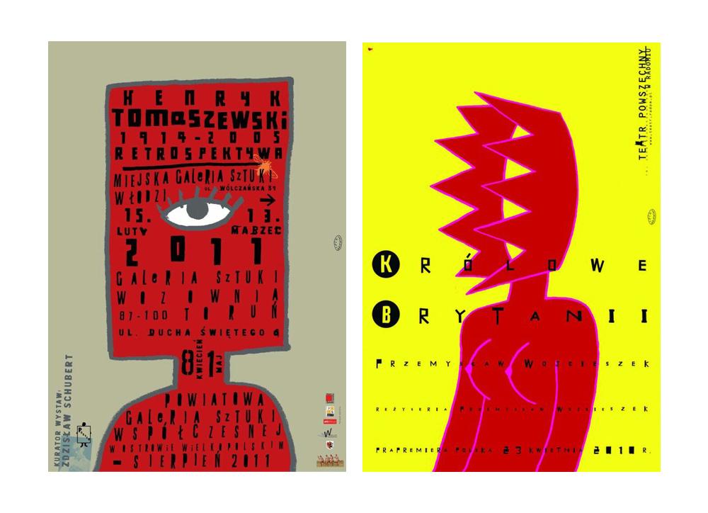 Lech Majewski - plakaty