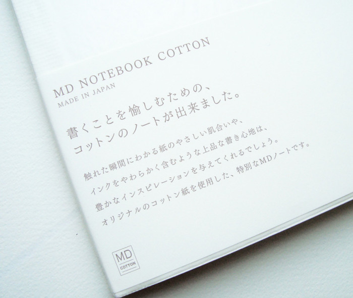 Papier Midori